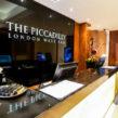 Les meilleurs hôtels pour loger à Soho à Londres