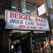 Découvrez la meilleure adresse pour un bagel à Londres : Beigel Bake